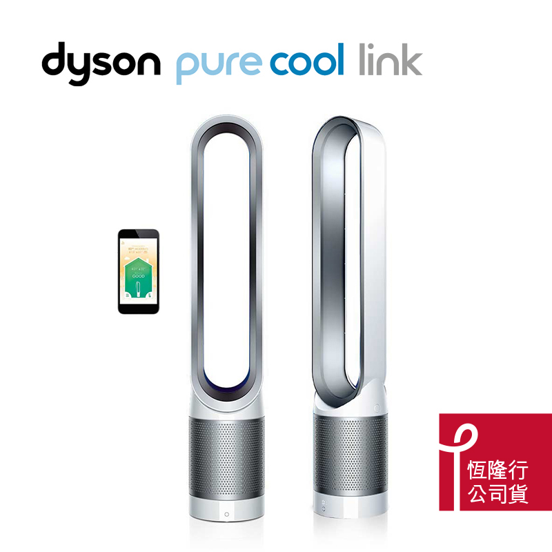 dyson pure cool link tp03 biggo. Black Bedroom Furniture Sets. Home Design Ideas