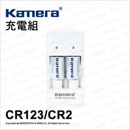 【薪創台北八德】KAMERA 佳美能 CR123 CR2 充電組 充電器 電池 (2入) 拍立得 mini 25 50