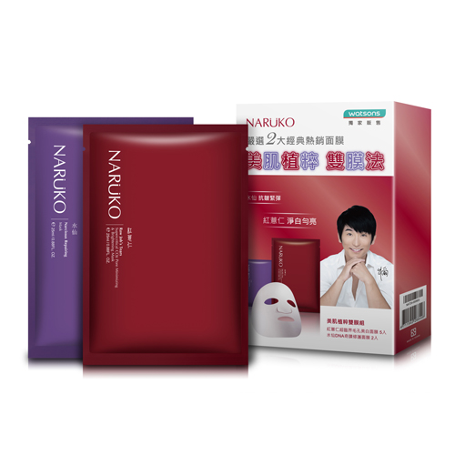 Authentic from TW [Official Naruko SG Distributor] Naruko Raw Job Tears  & Narcissus 7 sheets Mask Packset (EXP 2020 Mar)