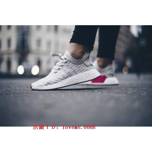 check out 05c62 28bad Adidas Originals NMD R2 白桃斑馬紋果凍底膠底編織襪套BY9954