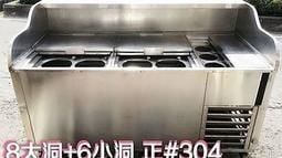 豆花台 豆花攤車 水冷式豆花台 水冷式 6桶 8桶 10桶 12桶 吧台 工作台 正#304白鐵 攤車 冷凍 冷藏 冰箱