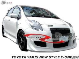 TOYOTA YARIS NEW STYLE C-ONE側裙空力套件06-08