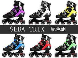 【第三世界】[SEBA-Trix Models] 直排輪平花鞋- 彩色改裝套件組,可自行DIY更換、維修