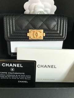 8b6d81c34887 Chanel Boy Caviar Page 3 - BigGo Price Search Engine
