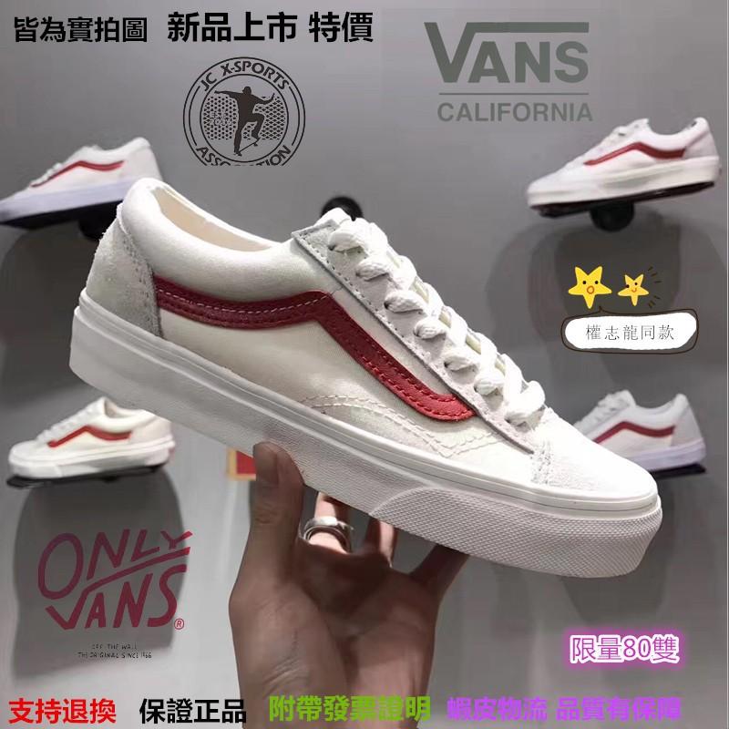 胡吉代購--Vans Vault OG Style 36周年LX Marshmallow 17SS 權誌 1db691cd346c