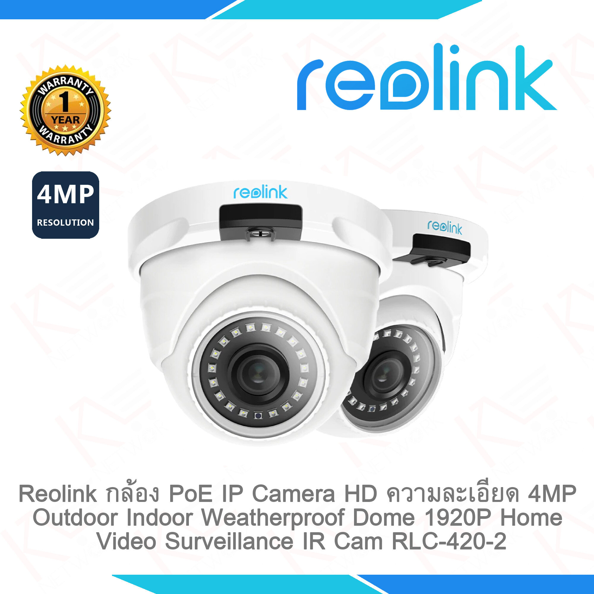 5MP PoE Camera Outdoor Video Surveillance Home Security SD Card Slot Reolink 420