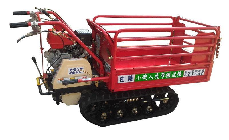 全新U-MO三菱6馬四行程引擎,履帶式搬運車(適合果園/瓜園/山坡地/泥濘地等)---(車斗載台/穩定/好操控)
