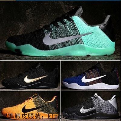 buy popular 0264e c4549 NIKE KOBE XI ELITE LOW 編織版Kobe11男鞋科比11代男子籃球鞋