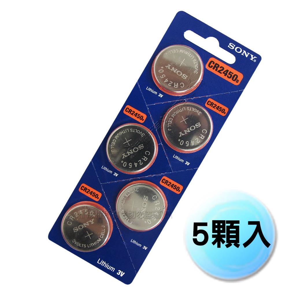 Spectre Performance 2450 6/' Universal Choke Cable Kit