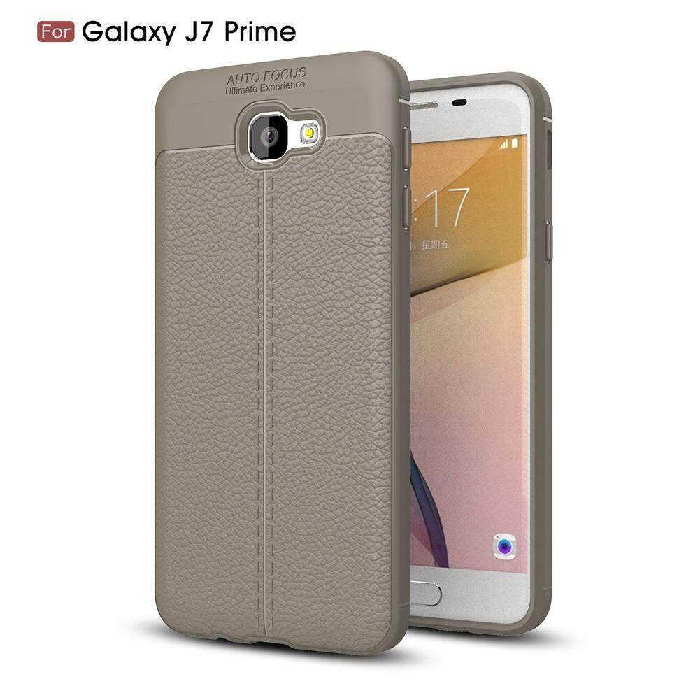 UPaitou Fitted Skin Case for Samsung Galaxy J7 Prime Ultra Thin Slim-Fit Soft Flexible