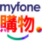 myfone購物