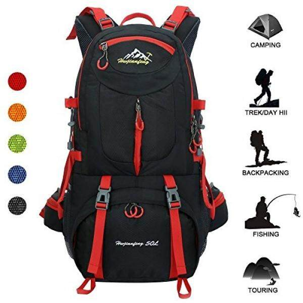 Huwaijianfeng Hiking Backpack Water-Proof Backpack Outdoor Sport Daypack  with a Rain Cover for Climbing dedd770cff