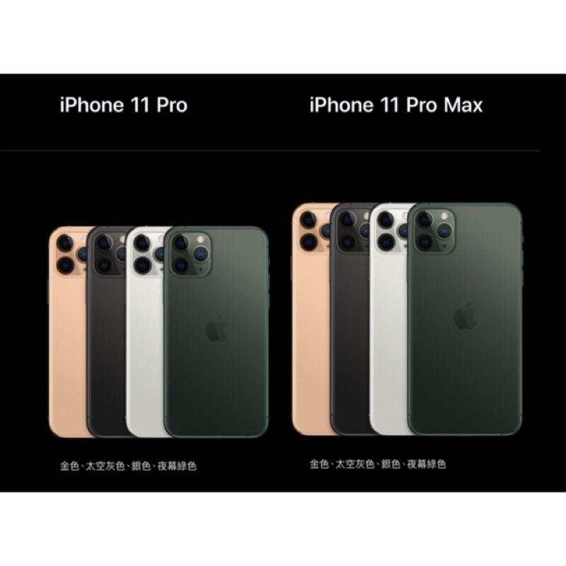 港 版 iphone 11 pro max