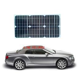 20W車載車用太陽能電池板充電器 DIY汽車12V電瓶充電器 帶插頭 具防水線