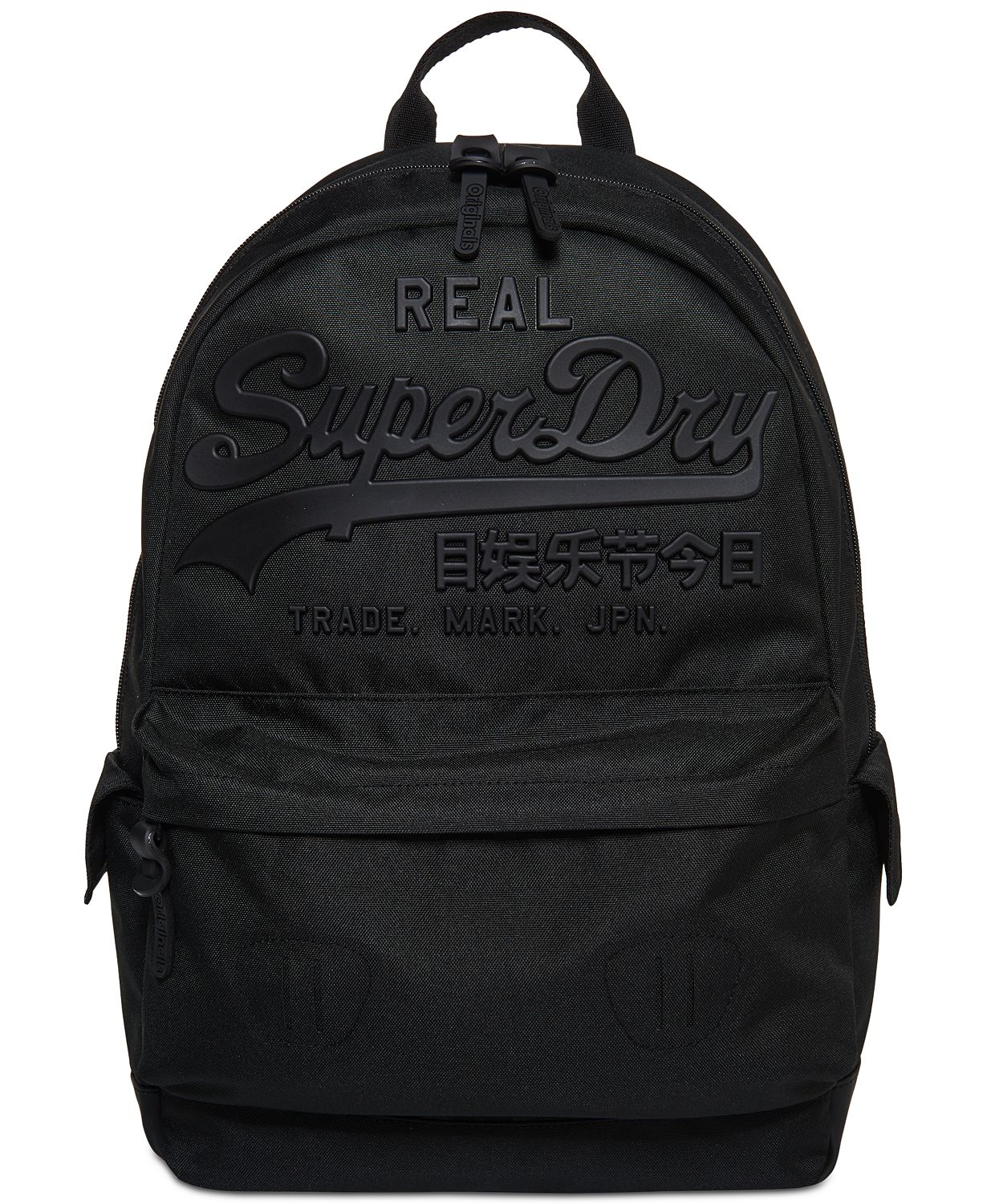 8b37a301ffd7 Superdry Backpack - BigGo Price Search Engine