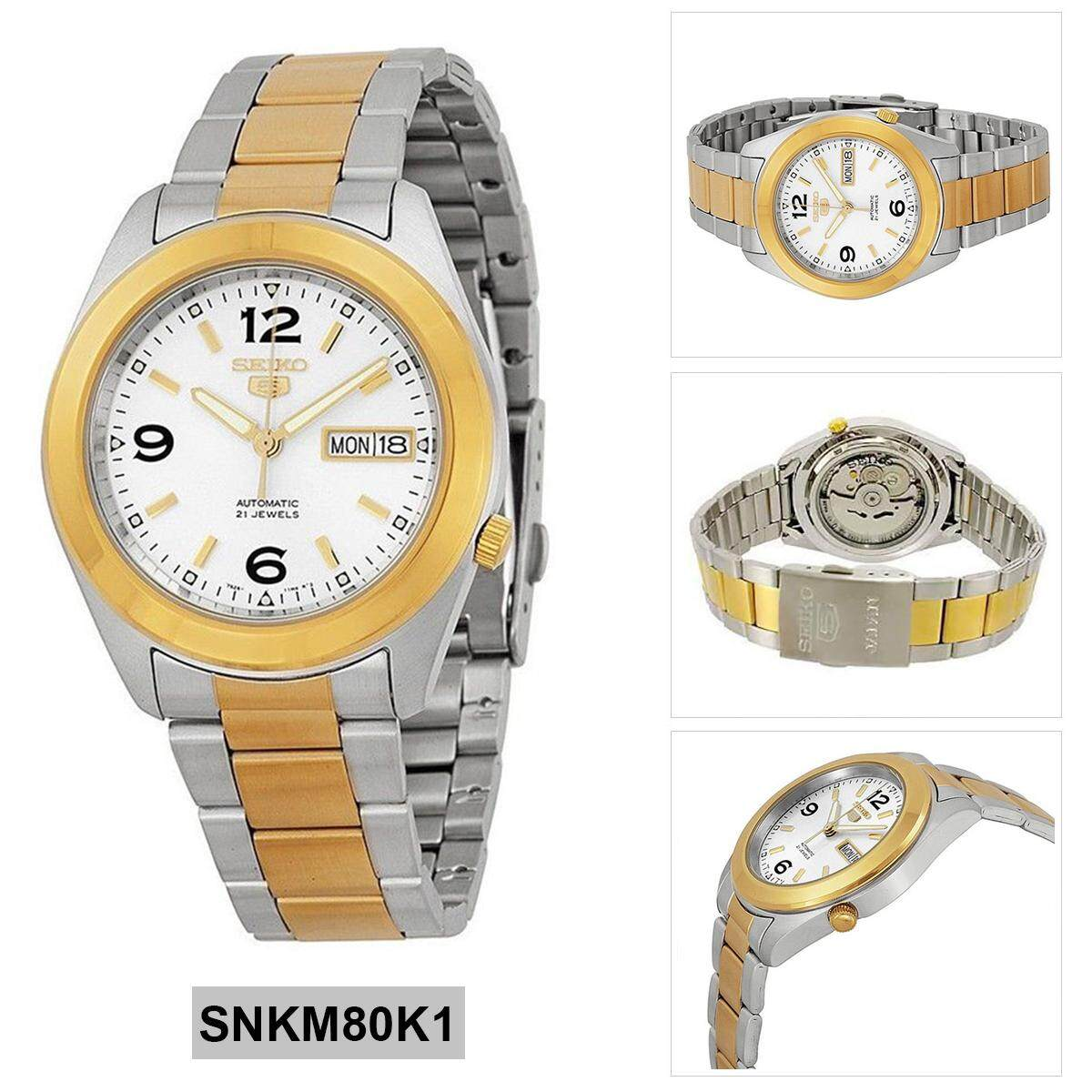 Seiko Seiko 5 Automatic Multicolored Stainless-Steel Case Two-Tone-Stainless -Steel