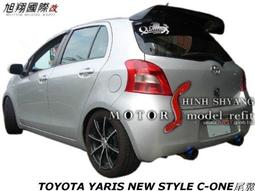 TOYOTA YARIS NEW STYLE C-ONE尾翼空力套件06-08