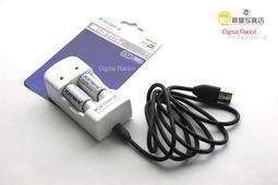 夏日銀鹽 Kamera【 CR123 / CR2 充電電池組 附2顆CR2 加送充電線】充電器 拍立得 mini 25 mini 50s PIVI