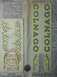 Colnago frame repair - Stickers