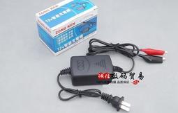 機車摩托車電瓶充電器全智能蓄電池充電機12V充電器帶修復功能
