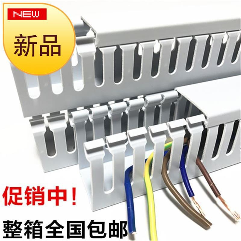 Pvc Cable Trunking Prices Promotions Sep 2020 Biggo Malaysia