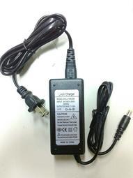 【家大能源】14.6V 2A 12V 磷酸鐵鋰電池 4串 充電器 12V電瓶充電器 DC5.5 2.1