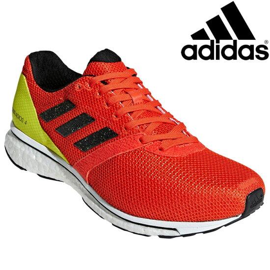031ca0e6b6ae 愛迪達adizero Japan 4 wide跑步鞋人分歧D BAZ42-B37378 annexsports