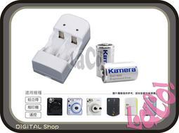 KAMERA CR2 充電電池 充電器 套裝組 FUJI 拍立得 PIVI MP70 MP100 MP300 沖印機