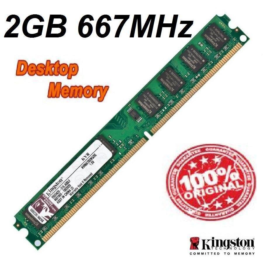 RAM KINGSTON DDR2 667MHz 2GB. RAM KINGSTON DDR2 667MHz 2GB. Asli .