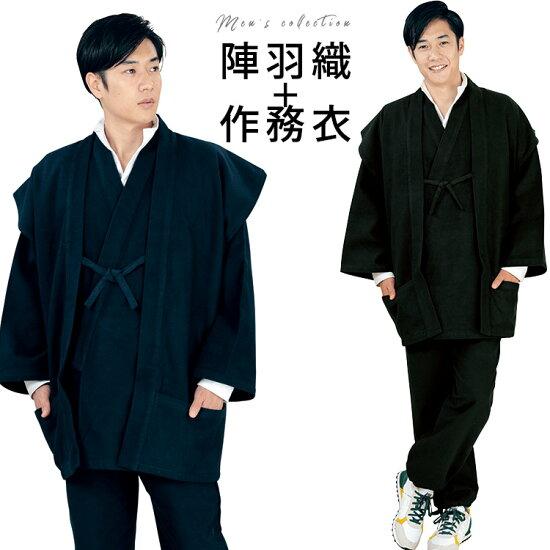 b38f902f7d6 供勞作外衣短外罩安排人RK RYOUKO KIKUCHI名牌M/L/LL