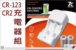 《攝技+》免運熱銷!CR123 / CR2 充電組(充電器1 + CR2電池2顆 ) 拍立得可用