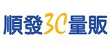 愛順發3C購物網