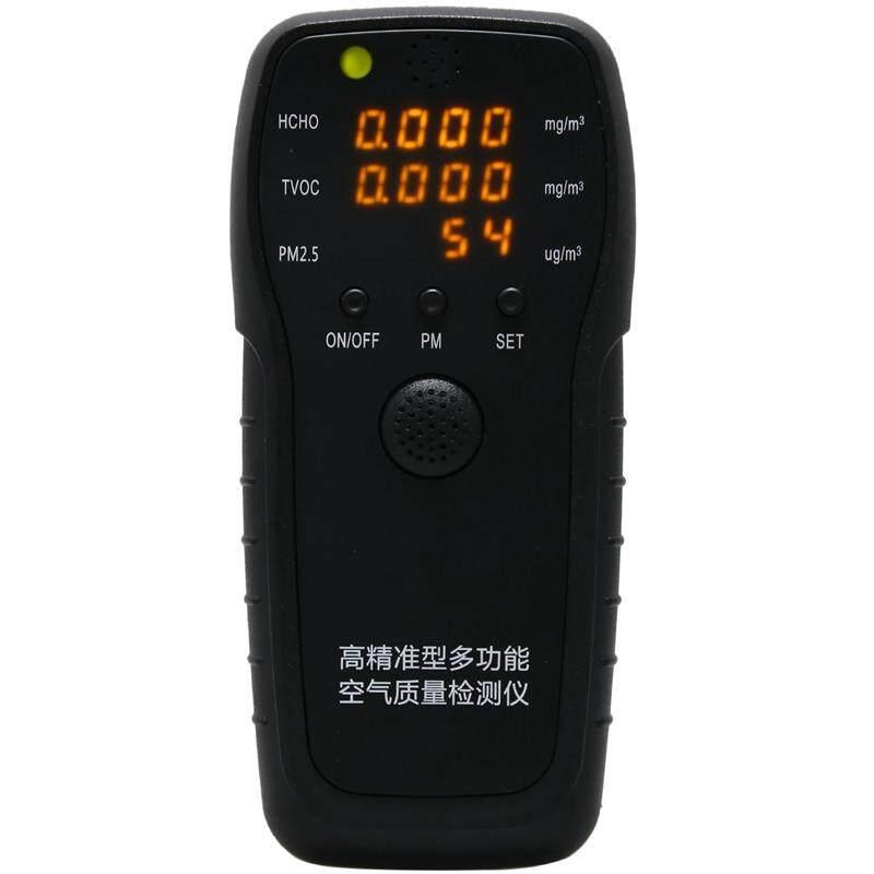 Air Quality Tester Formaldehyde Detector API HCHO /& TVOC Analyzer Smart Monitor