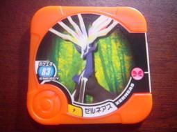 【遊星卡店】神奇寶貝 TRETTA 方形卡匣 台機可刷(Tretta 神奇寶貝方形 特別P卡 ) 哲爾尼亞斯