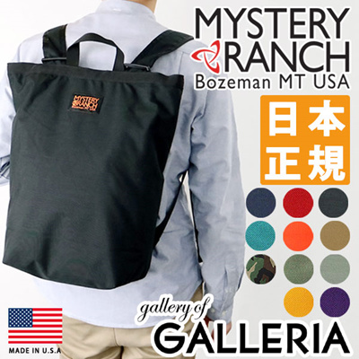 Japan Rolex  Mystery Ranch Luc Booty Bag MYSTERY RANCH BOOTY BAG Rucksack  Backpack Tote 9ca1a02e7af1d