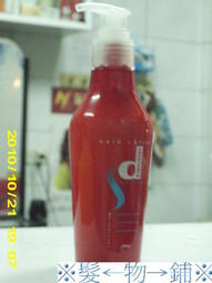 ※髮←物→鋪※ SEIDO 生化果酸一點靈180ml 特價200