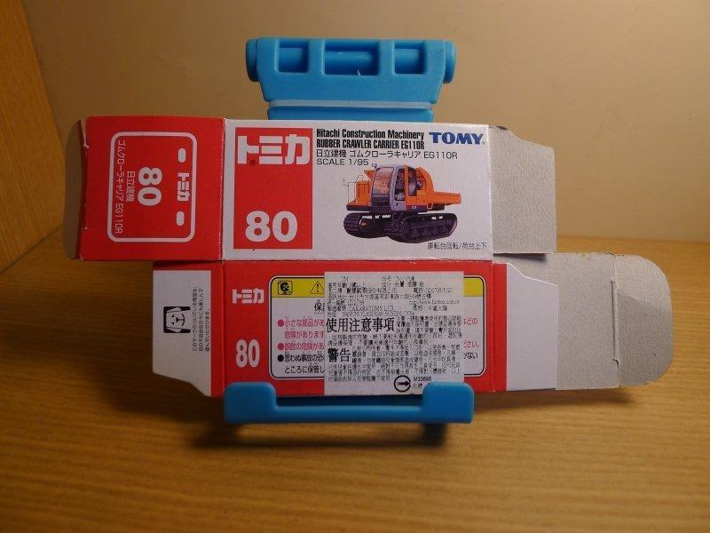 空盒屋@tomica 多美 NO.80 EG110R 塑膠搬運車 履帶 舊藍標