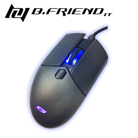B.FRIEND GM3 遊戲發光有線滑鼠-銀灰色