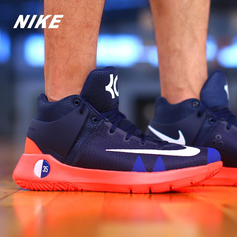 online store 2ed99 0fb17 Nike 耐克正品NIKE KD TREY 5 IV杜蘭特5 XDR男運動