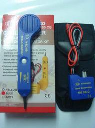 尋線器cb 180 電話纜線追蹤器
