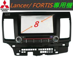 三菱 Lancer 音響 FORTIS 音響 專用機 主機 DVD含PAPAGO導航 支援USB 倒車鏡頭  汽車音響