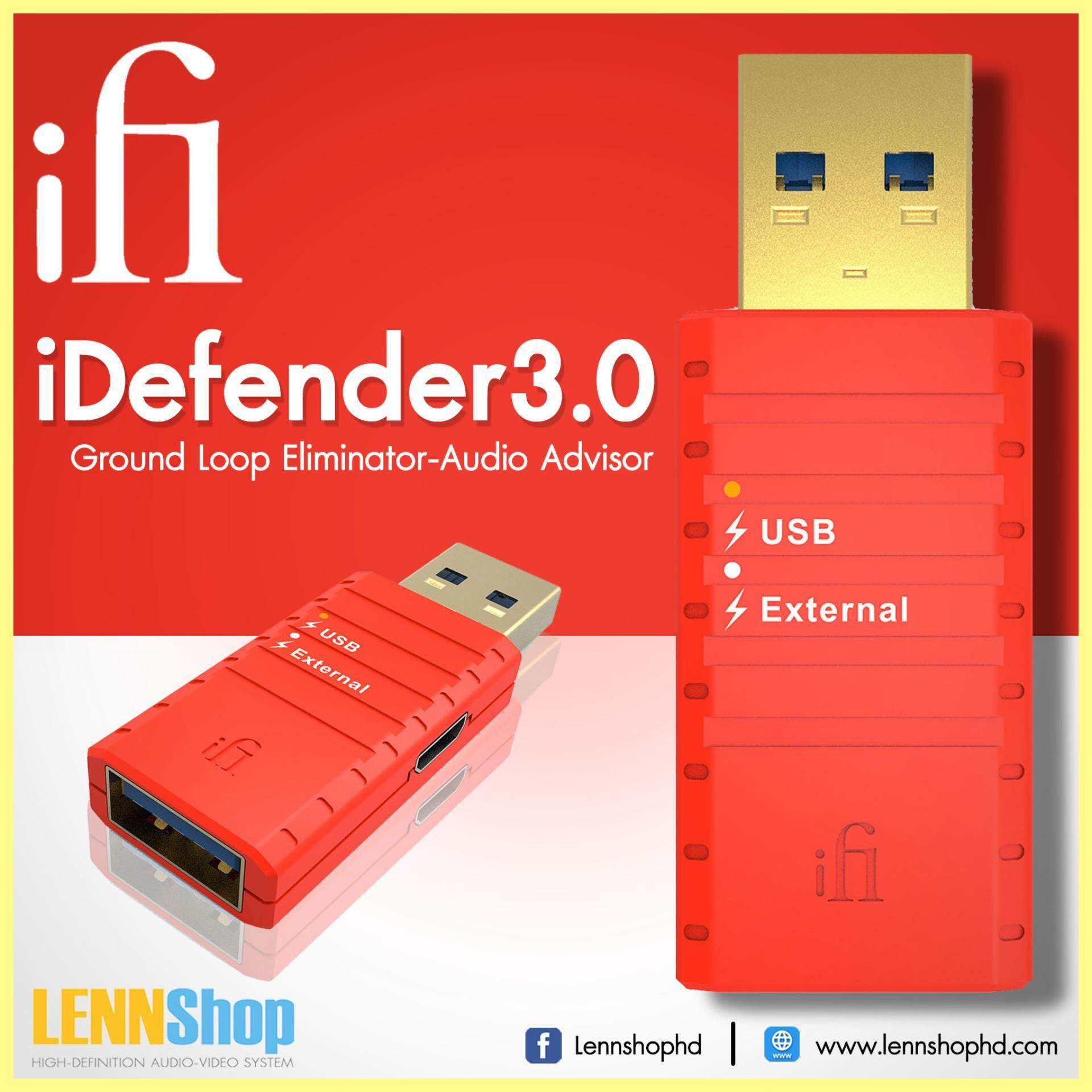 iFi Audio iDefender3.0 USB Ground Loop Eliminator