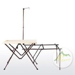 【大山野營】中和 GO SPORT 92491 竹板料理桌 行動廚房 摺疊桌 燒烤桌 同coleman CM-0520