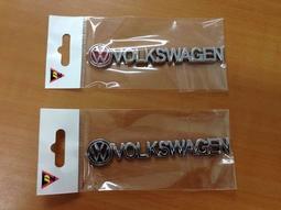 福斯 VOLKSWAGEN 金屬標誌
