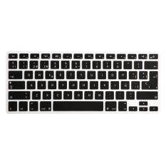 ENKAY Keyboard Protector Cover for Macbook Pro 13.3 inch Air 13.3 inch