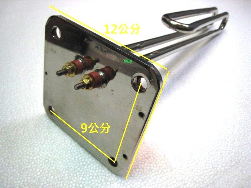 露天阿球=三久太陽能熱水器電熱管 三久電熱管 三久太陽能熱水器電棒 三久熱水器加熱管 三久加熱棒