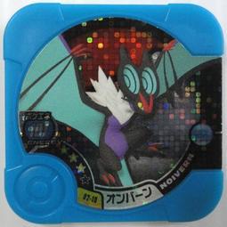 神奇寶貝Tretta方形卡匣02彈《高級》三星卡02-10《音波龍》3星11-10-台機可刷