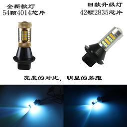 1156平腳 斜角晶鑽雙色燈雙色定位燈 雙色方向燈 燈條 光導 日行燈 LED 方向燈 模組 雙色 變色龍 不快閃