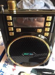 教學擴音器/腰掛式麥克風/教學麥克風/小蜜蜂/大聲公 擴音機 擴音器 收音機 USB/TF MP3