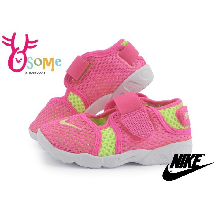 77f6076504f4 Nike小童涼鞋LITTLE RIFT BR 護趾透氣寶寶運動涼鞋N7142 粉黃